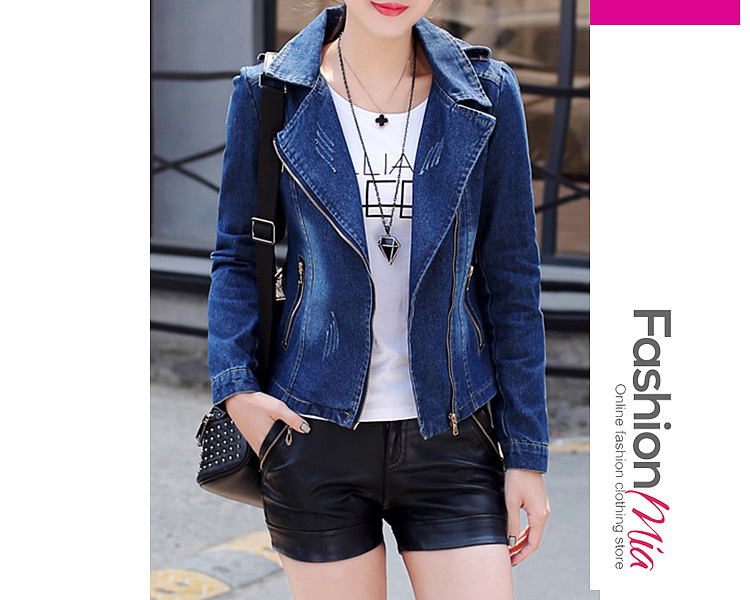 Fold Over Collar  Zipper  Plain Jacket