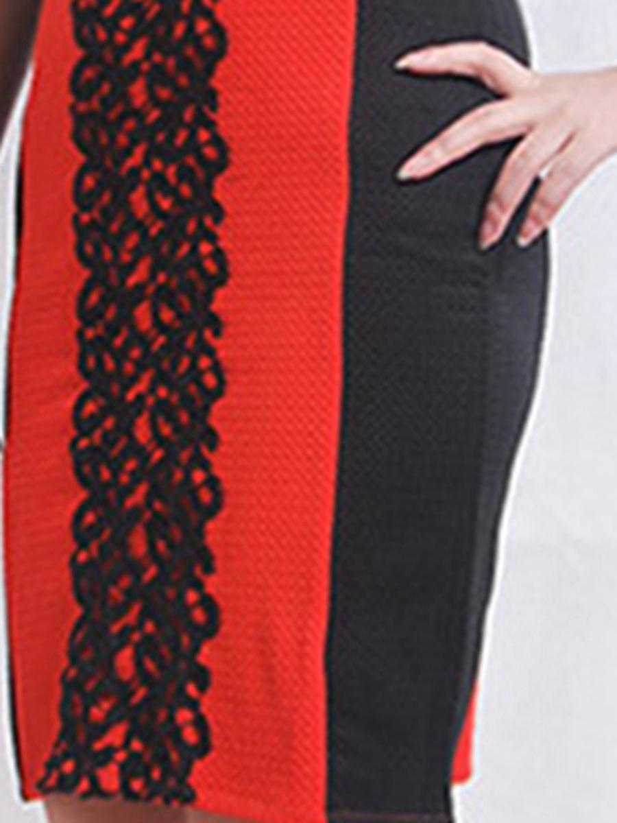 Square Neck  Color Block Bodycon Dress