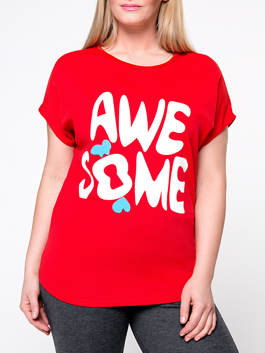 Cute Awesome Printed Plus Size T-Shirt