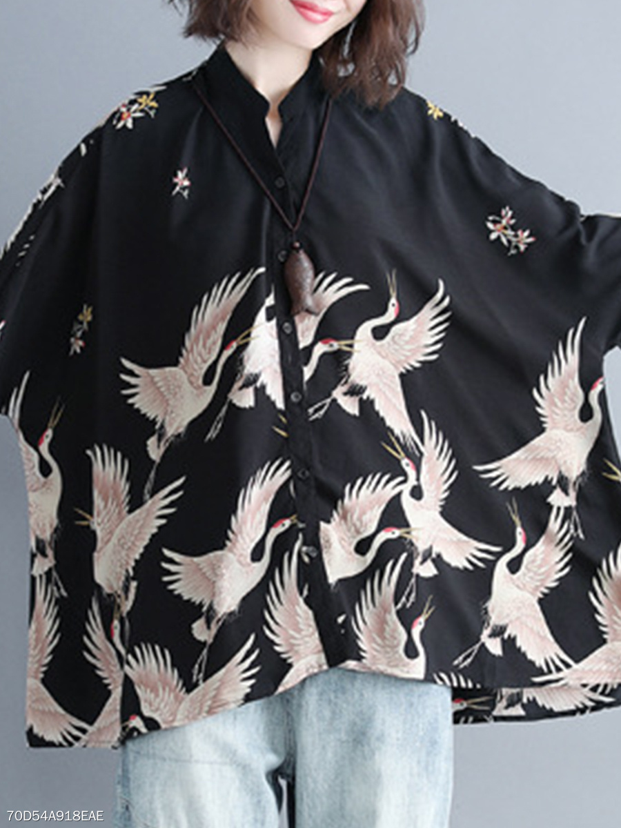 Band Collar  Animal Printed Crane Blouses