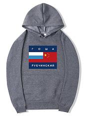 Trendy-Kangaroo-Pocket-Flag-Printed-Men-Hoodie