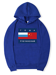 Trendy Kangaroo Pocket Flag Printed Men Hoodie