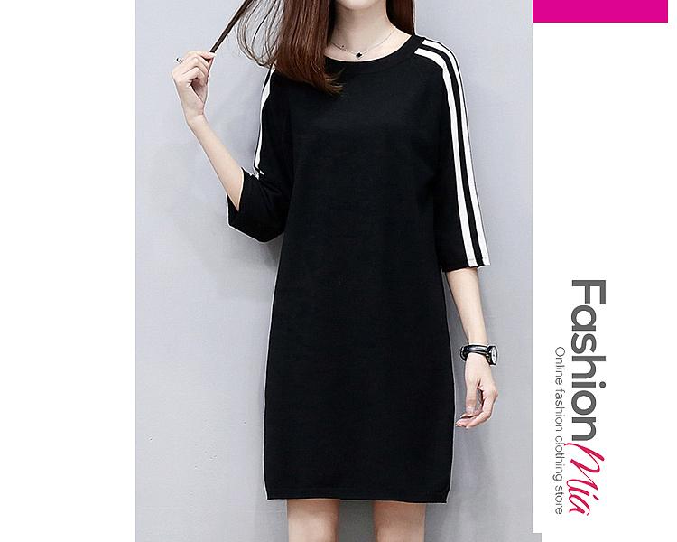 Round Neck  Contrast Trim  Plain Shift Dress